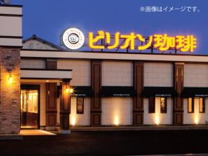 fukuchiyama